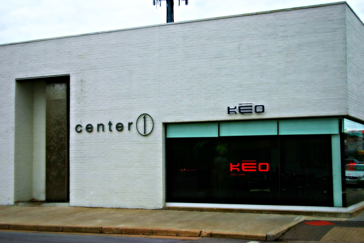 KEO Asian Cuisine – Tulsa Tasting | Dishin & Dishes