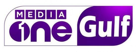 Media one gulf channel