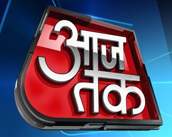 Aaj Tak Hindi News Channel