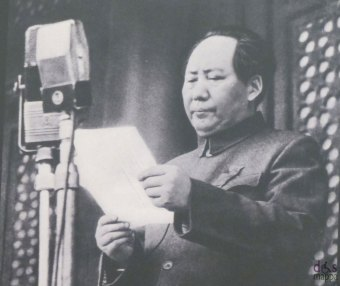 Mao Verona, Mostra La lunga marcia della Cina nel XX secolo