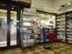 20121201-farmacia-martini-verona-accessibilita-disabili-dismappa-208