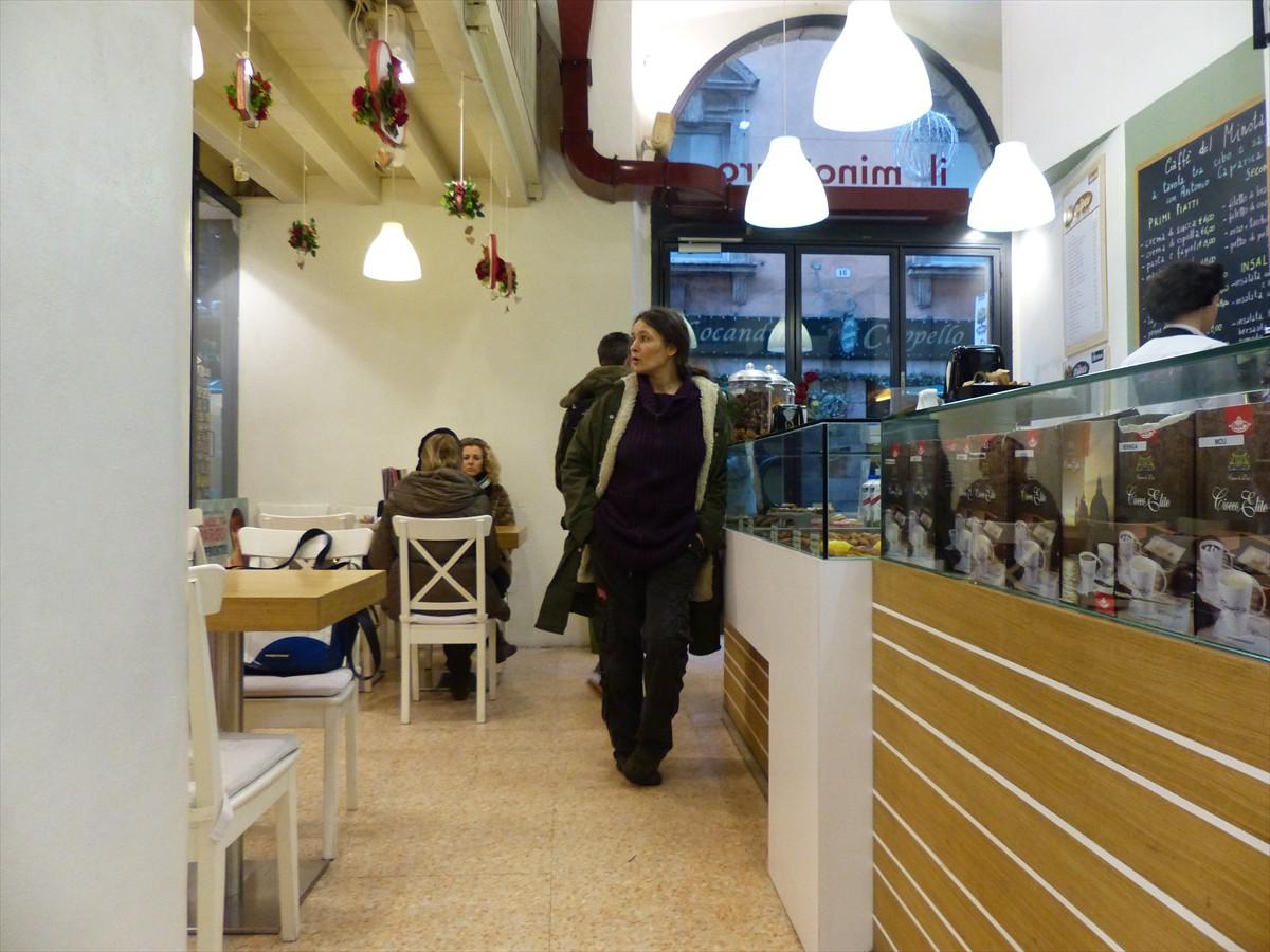 Accessibilità disabili Libreria bar Minotauro via Cappello Verona