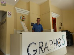20140704 Accessibilita copisteria Graphos stampa digitale Verona  52