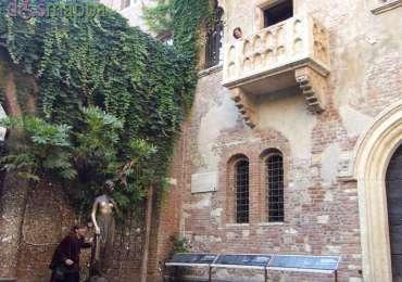 20150720 Romeo Giulietta Re Life Verona dismappa 375