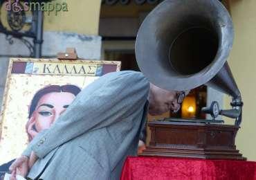 Domenica 2 agosto, per commemorare il debutto di Maria Callas all'Arena di Verona, il 2 agosto 1947, sono stati suonati sul Liston in Piazza Brà 3 dischi di Maria Callas con grammofono d'epoca.
