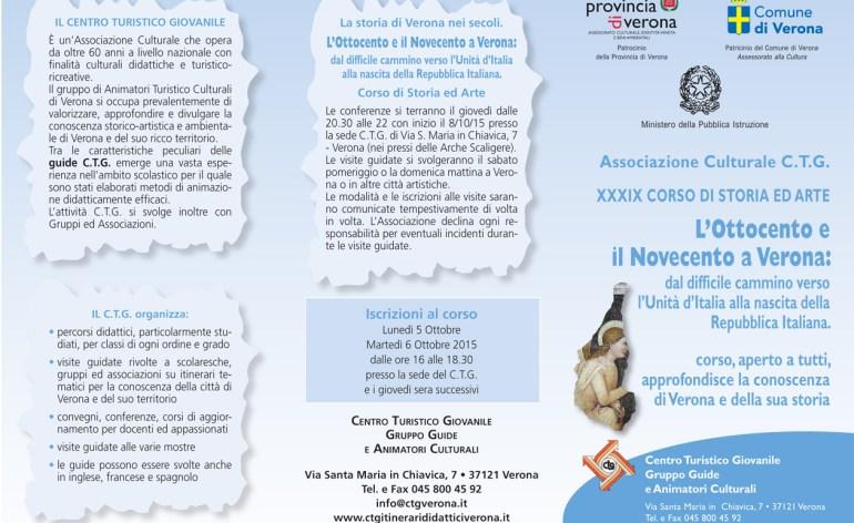 Centro Turistico Giovanile di Verona XXXIX Corso di storia e arte sulla Verona antica. Gli incontri approfondiranno «l'Ottocento e il Novecento a Verona.»