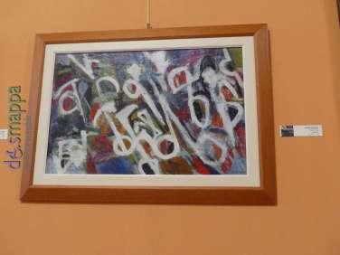 20170326 Galleria Orler Verona dismappa 029
