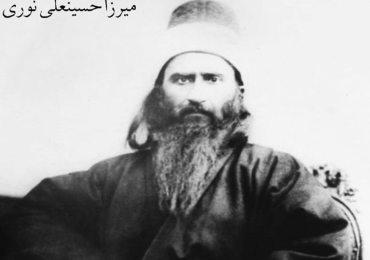 Bahaullah_from_miller-1868