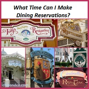 Dining Reservations-300x300
