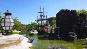 Skull Rock in Adventureland DLP