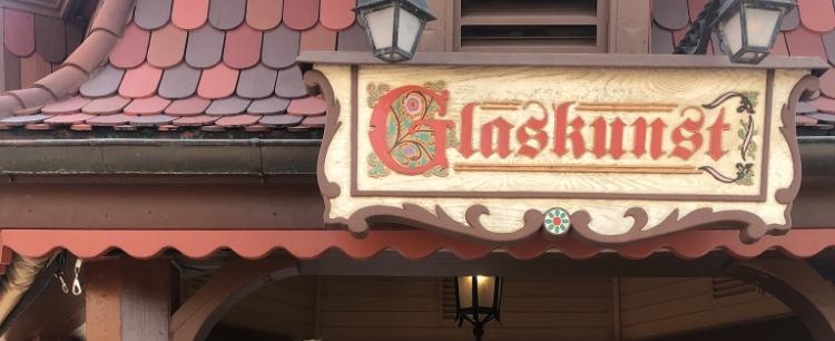 Glaskunst Arribas Disney Epcot Germany