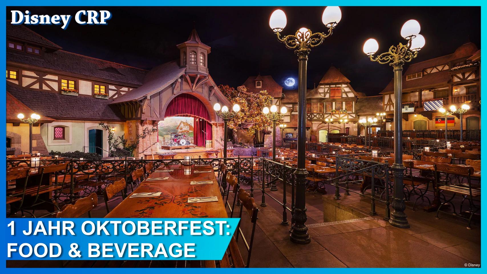 Biergarten Restaurant Disney CRP