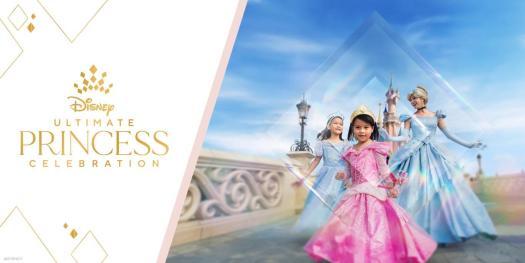 Ultimate Princess Celebration DLP