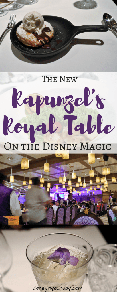 Rapunzel's Royal Table - Disney in your Day