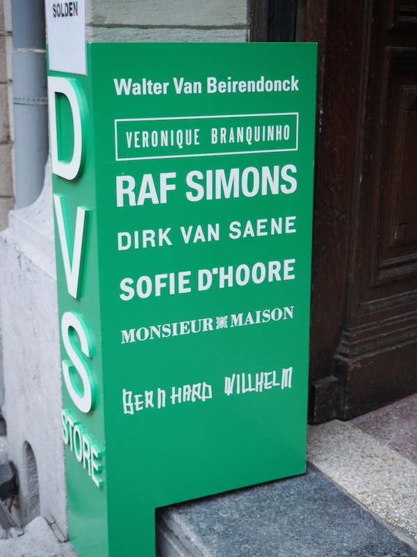 Antwerp Shopping Guide DVS designer store owned by Walter Van Beirendonck