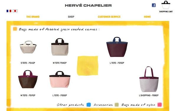 Herve-Chapelier-site