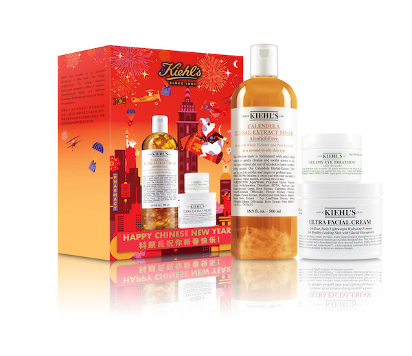 Kiehls' Chinese New Year 2020 Gift Box