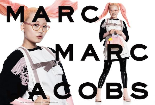 Marc By Marc Jacobs cast on Instagram
