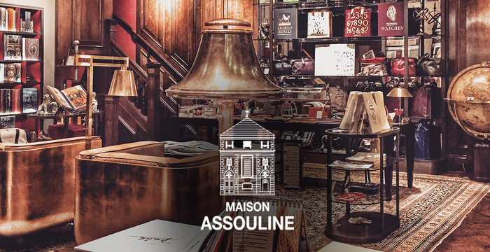Not Just A Label fashion panel Maison Assouline
