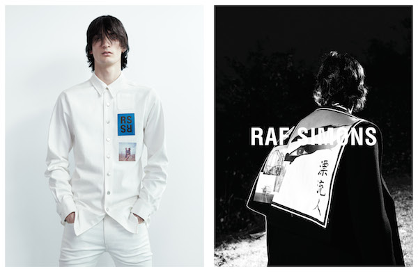 Raf-Simons-ss15-campaign 2