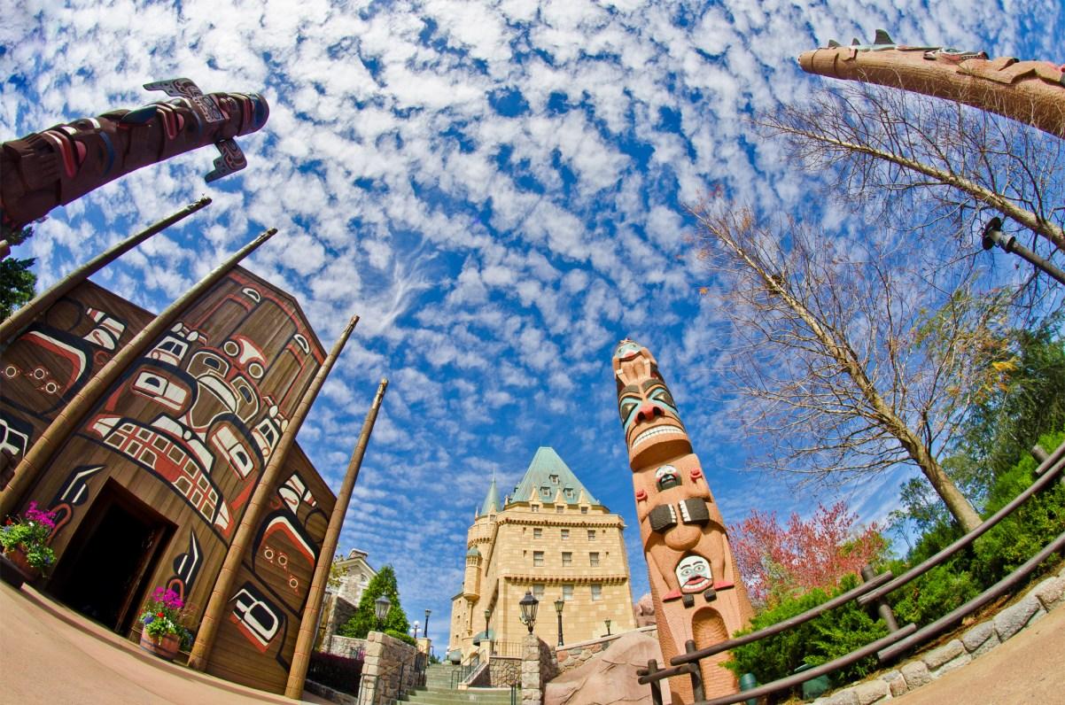 Canada - Epcot - World Showcase