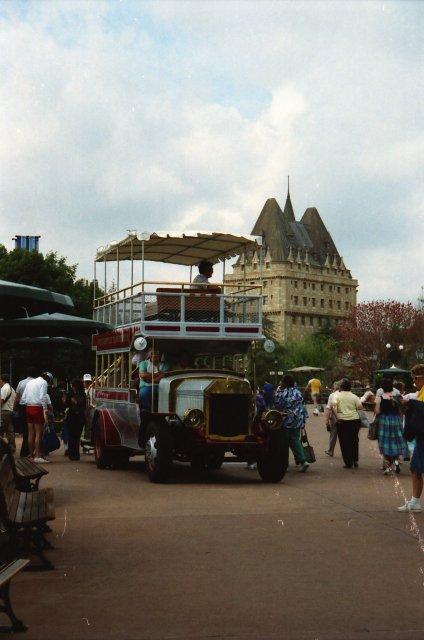 Omnibus in UK - Elizabeth McCoy
