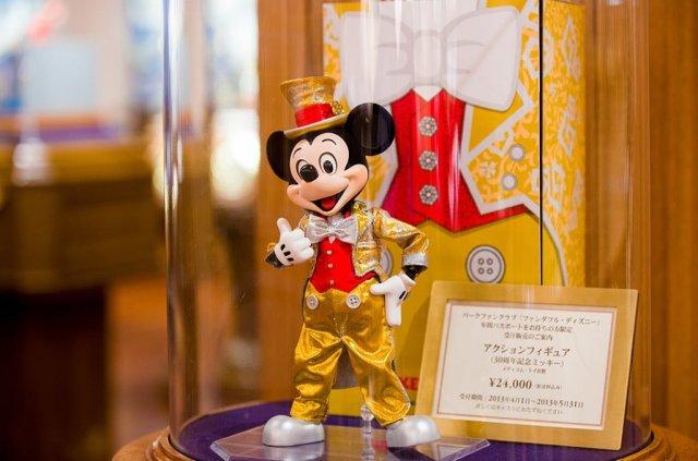 Tokyo-Disneyland-0800