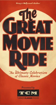 great-movie-ride-tcm