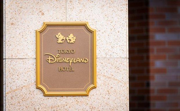 tokyo-disneyland-hotel-462