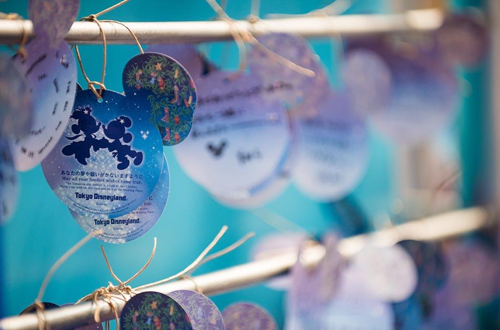 Tanabata Days at Tokyo Disneyland - Disney Tourist Blog