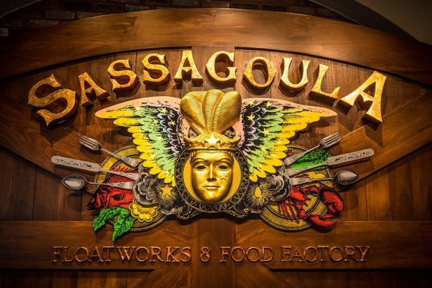 sassagoula-float-works-port-orleans-french-quarter-disney-world-restaurant-010