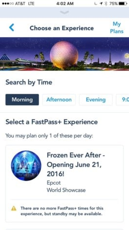 frozen-ever-after-fastpass-plus-disney-world-epcot