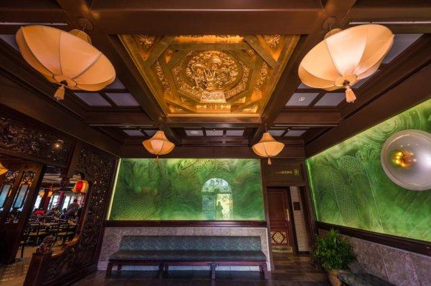 nine-dragons-restaurant-china-epcot-world-showcase-walt-disney-world-013