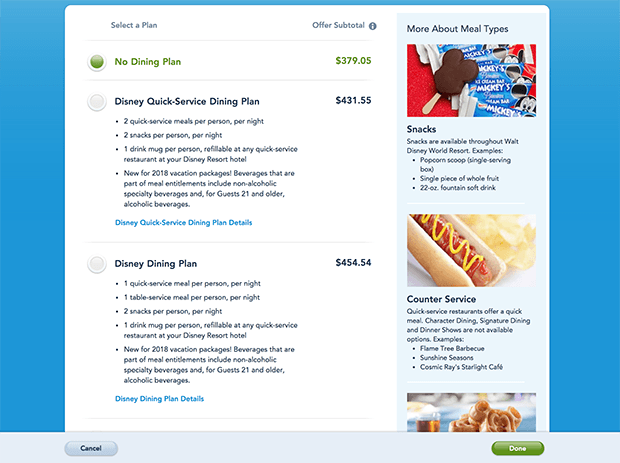 walt disney world free dining plan 2018