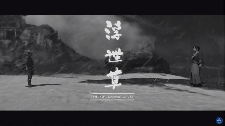 State of Play Ghost of Tsushima 12