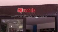 Se trata de MOBILE (Telefonía y Accesorios), local ubicado en la esquina de Rivadavia y Arenales, propiedad de Patricio Bustamante. Según el damnificado, la rotura de la vidriera que da […]