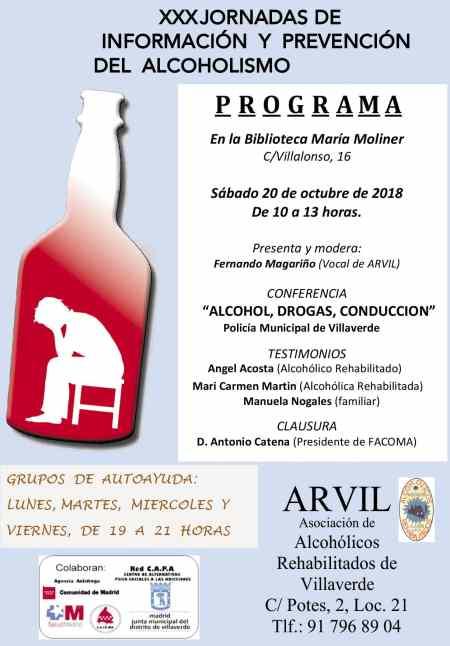 Cartel Jornadas sobre Alcoholismo