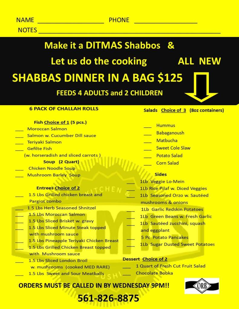 DITMAS_shabbos_package