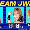 Team JWP