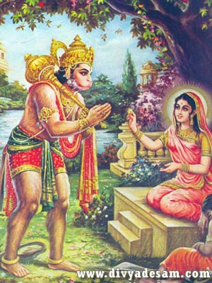 Image result for Seetha gives soodamani to hanuman