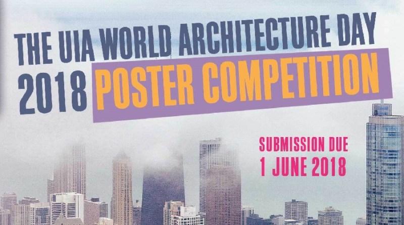 مسابقة اليوم العالمي للعمارة