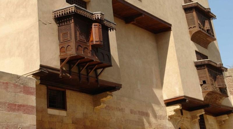 بيت المعمار المصري