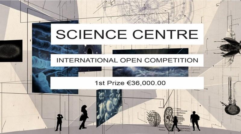 مسابقة تصميم مركز علوم بسلوفينيا