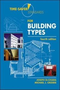المعايير القياسية للمباني