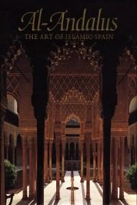 الاندلس - العمارة والفن في اسبانيا الاسلامية