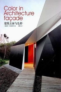 اللون في الواجهات المعمارية - Color In Architecture Façade