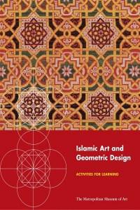 الفن الاسلامي والتصميم الهندسي - Islamic Art and Geometric Design