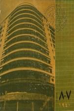 مجلة العمارة - العدد السابع والثامن 1940