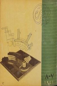 مجلة العمارة - العدد السابع والثامن 1941