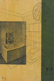 مجلة العمارة - العدد الاول والثاني 1942